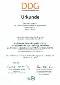 DDG-Urkunde